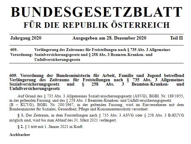 Bundesgesetzblatt für die Republik Österreich, Screenshot